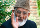 India not sincere to find peaceful solution to Kashmir issue: Geelani to Rajnath