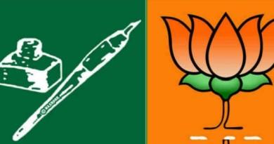 JKPDP BJP