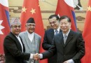 China, Nepal to focus on cross-border Railway!