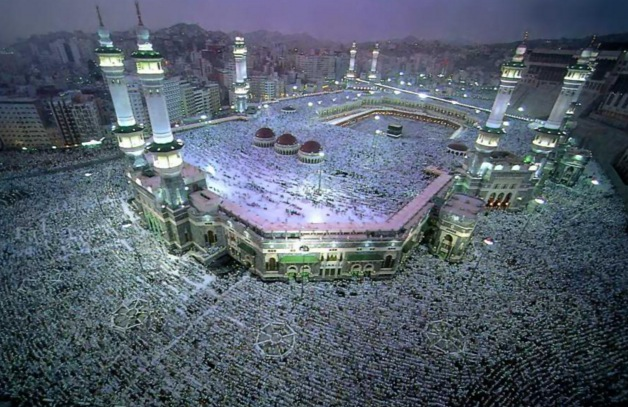 Islam : Holy city of Mecca, Hajj