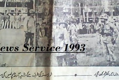 28 April 1993:Operation Police Control Room