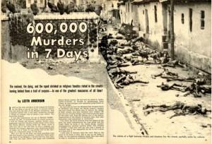 Jammu massacre 1947
