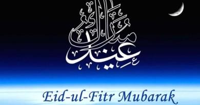 Eidul Fitr