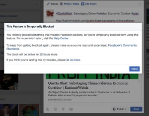 Facebook suspends Kashmir Watch activities