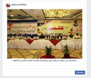 facebook removes 'Kashmir Conference organised by Jamaat e Islami' post