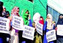 'Resolution of Kashmir issue important than  examination' Students