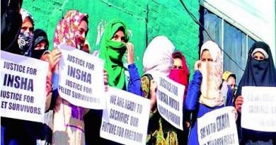 Kashmiri students Bandipora protest
