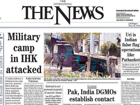 Uri Attack Kashmir