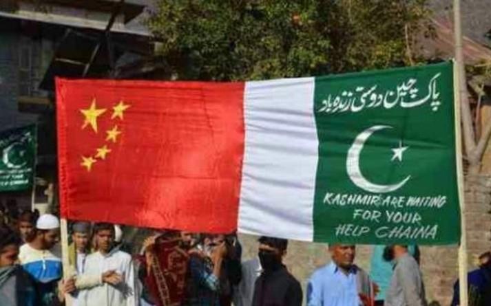 China Kashmir Pakistan flags