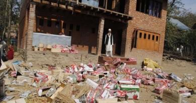Indian Army human rights violations in Kashmir, Kupwara