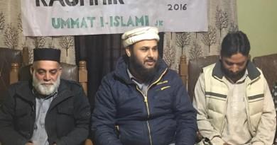 Mirwaiz Qazi Yasir head of JK Ummat e Islami