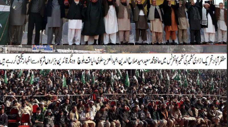AJK Kashmir conference -15 Dec 2016