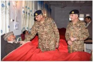 Pakistan Army Chief