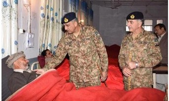 Pakistan Army Chief