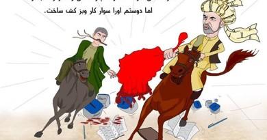 Ashraf Ghani , Rashid Dostum politics in Afghanistan