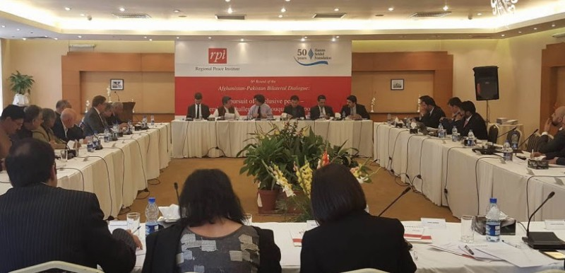 IPRI, AISS at Islamabad event