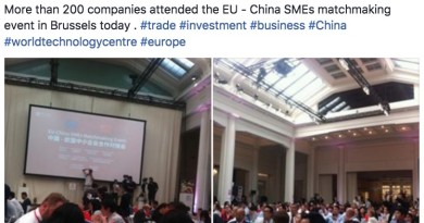 EU - China SMEs matchmaking event organised by Bank of China in Brussels June 2, 2017