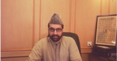 JK Hurriyat Conference Chairman Mirwaiz Omar Farooq