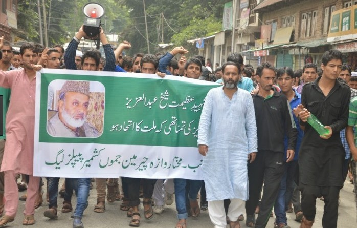 Hurriyat leader Sheikh Abdul Aziz was assassinated in August 2008 during a protest rally by Indian forces in Kashmir.