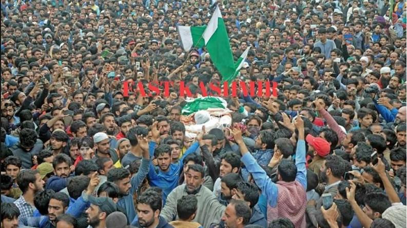 Hizbul Mujahideen Chief Commander Muhammad Yasin Yatoo alias Mehmood Ghaznavi's funeral